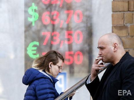 УРосії євро подолав психологічну позначку у80 рублів