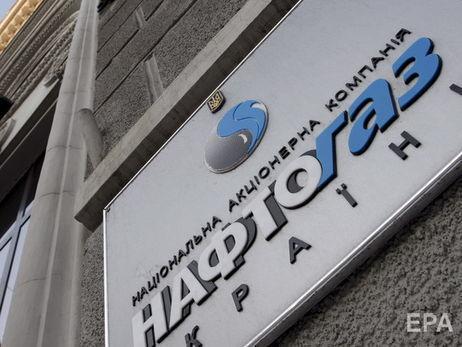 """""""Нафтогаз"""" попросил """"Газпром"""" объяснить, что в их понимании значит """"привлекательные коммерческие условия"""""""