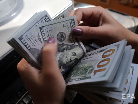 Курс валют на 11 квітня
