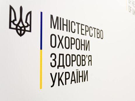УМОЗ України назвали серіали та фільми корисним форматом навчання для медиків