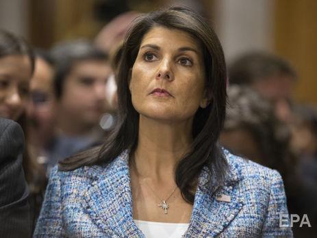 Сирия назвала имя организатора поставок химоружия встрану