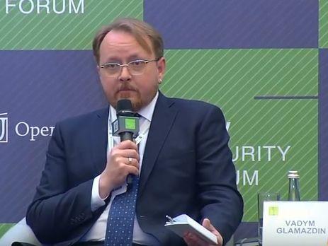 Гламаздін: Україна є єдиною, хто піклується про енергетичну безпеку Європи
