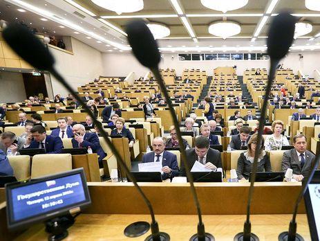 Лидеры всех фракций внесли в Государственную думу проект ответных мер насанкции США