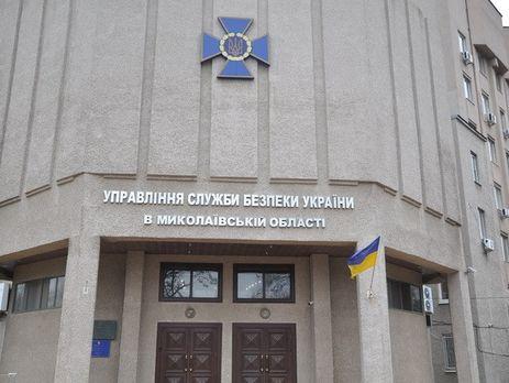 СБУ предупредила руководство госпредприятия об обнаруженных угрозах