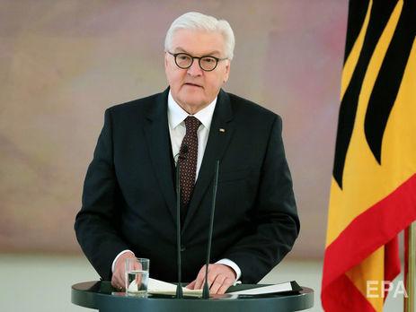 Президент Німеччини: Незалежно від Путіна, минемаємо оголошувати всю Росію ворогом