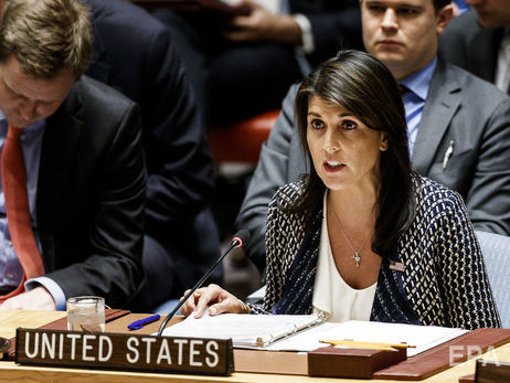 Росія скликає екстрене засідання Ради Безпеки ООН через авіаудари вСирії