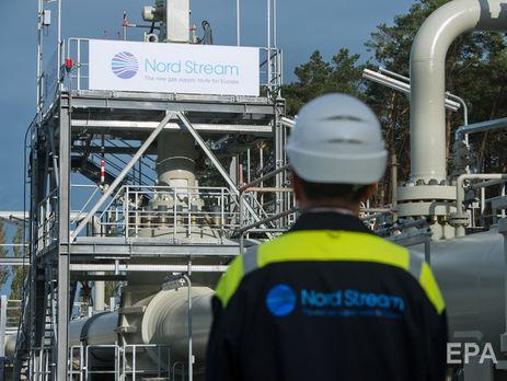 Німеччина і Фінляндія дозволили будувати газопровід на своїй території