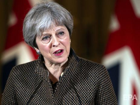 Мэй отчиталась в парламенте о ракетном ударе по Сирии