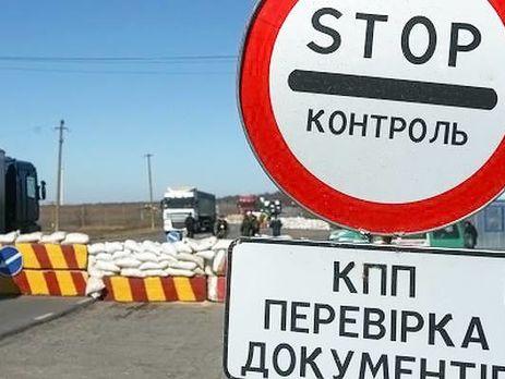 Зв'язку зі Стешенком немає після того, як він перетнув кордон з окупованим Кримом