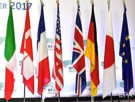 Страны «большой семерки» призвали Российскую Федерацию ответить по«делу Скрипаля»