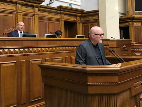 Екс-міністр юстиції Роман Зварич склав присягу депутата