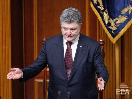 Порошенко сьогодні проведе нараду з головами парламентських фракцій – ЗМІ