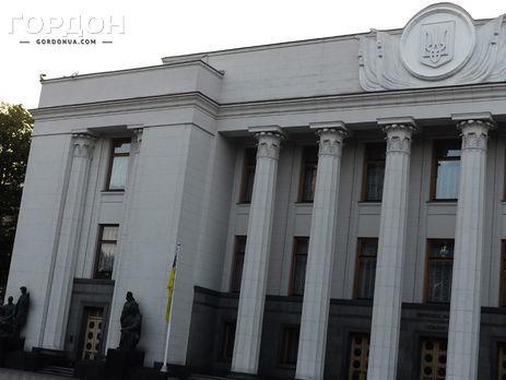 Рада підтримала законопроект про класифікацію радіоактивних відходів