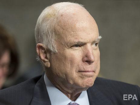Американскому сенатору Маккейну провели операцию на кишечном тракте