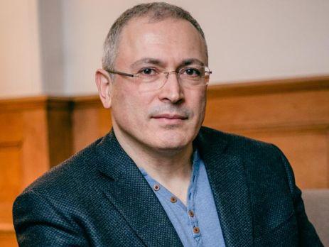 Ходорковський про блокування Telegram: Ці дебіли відповідають за державну безпеку? Бідна Росія!