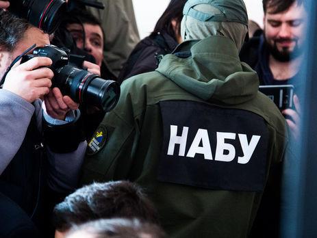Ситник про викритих агентів НАБУ: Їм вручено повідомлення про підозру, але запобіжні заходи не обрані. Це дуже талановиті люди