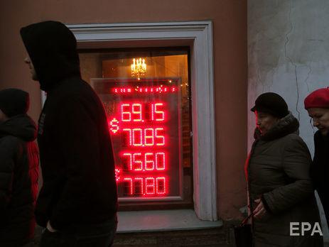 Любой ответ насанкции США признали губительным для граждан России