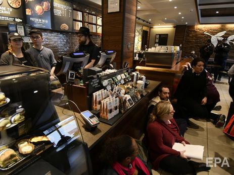 ВСША кофейни Starbucks закроют надень для борьбы срасизмом