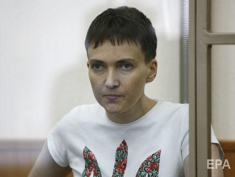 Примусовий відбір слини— катування,— Савченко