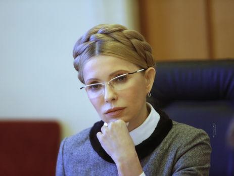 Юлія Тимошенко Схоже дехто збирається зробити з України такого собі