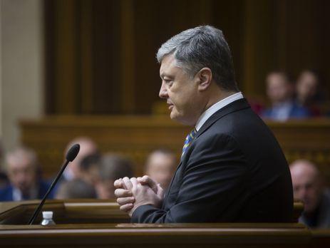 Порошенко: Украина как независимое государство не просто имеет право, а обязана конституировать такую церковь и обеспечить ее признание со стороны мирового православия