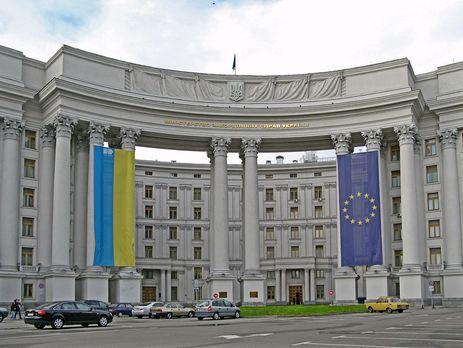 МИД Украины: Венгрия выдала наЗакарпатье неменее 100 000 паспортов