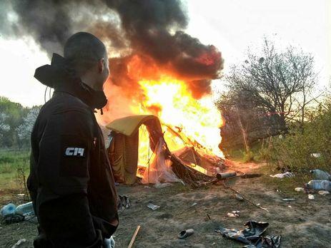 ВКиєві націоналісти прогнали циган зЛисої гори і пообіцяли нові погроми