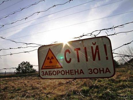 Взоне отчуждения Чернобыльской АЭС задержаны четверо туристов
