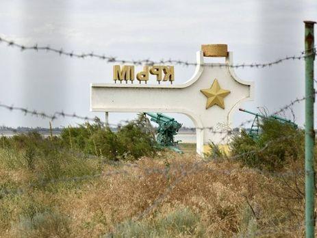 МЗС вимагає від Росії пояснити затримання українця Стешенка
