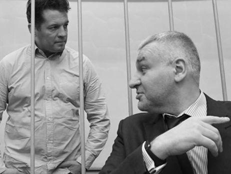 МИД Украины направил ноту протестаРФ из-за перевода Сущенко в«одиночку»