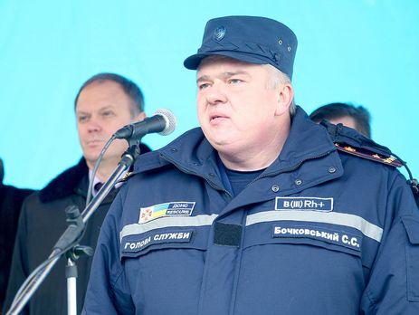 Нарешение суда побывшему главе ГСЧС Бочковскому подали апелляцию,— МВД