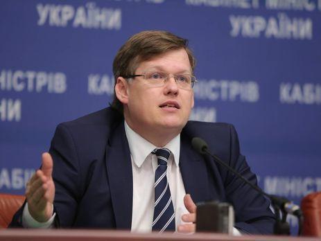 Розенко: в2015-м году насоцпрограммы для чернобыльцев выделено 2 млрд грн