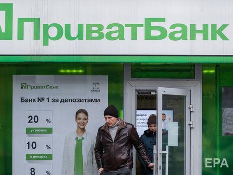 FINBALANCE. Приватбанк списав 6 млрд грн кредитів, які були видані донаціоналізації