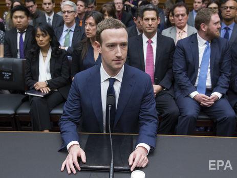 Социальная сеть Facebook будет подвергать анализу СМИ порейтингу правдоподобности