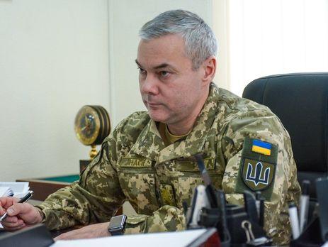 Наев: На данный момент в моем подчинении противотанковые средства Javelin не находятся