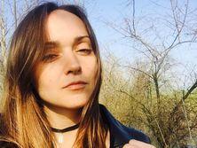 София сутра национальность, русские женщины порно онлайн айпад