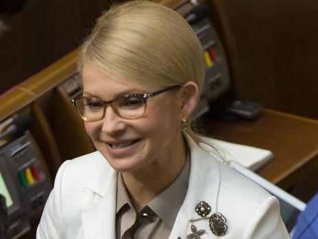Юлія Тимошенко 3 травня опублікувала у