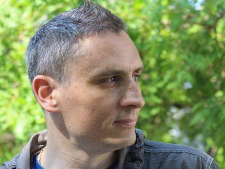 Мовенко участвовал в опросе на запрещенном в Крыму сайте