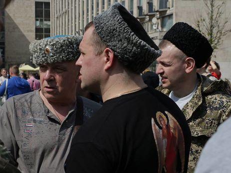 Столичные власти опровергли привлечение казаков кразгону акции протеста