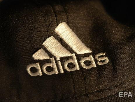 e8e6d0ae60b451 Компанія Adidas видалила зі свого сайта фото одягу з радянською ...