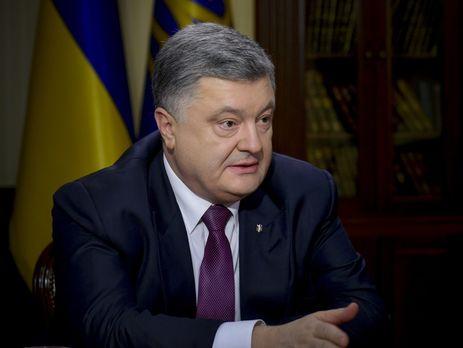 Порошенко заявил, что президент РФ Владимир Путин хочет отвоевать Украину, вернуть Советский Союз или Российскую империю