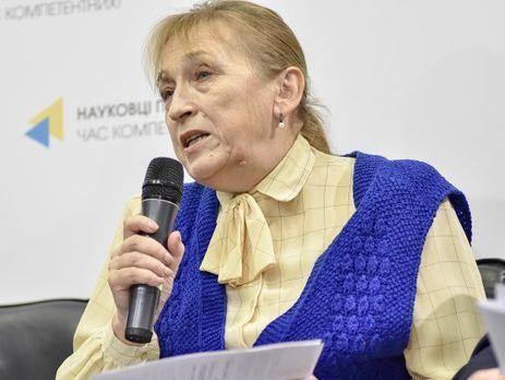 Вибори президента України: виборці назвали фаворита