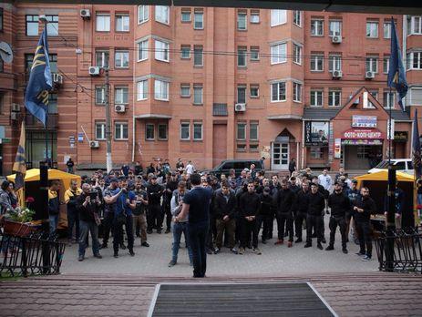 """Активісти почали акцію біля будівлі """"Інтера"""""""