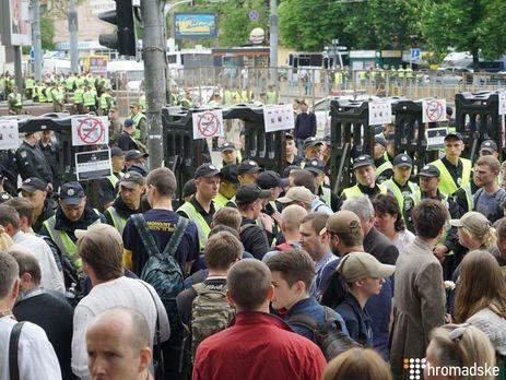 День Победы: вКиеве задержаны четыре человека