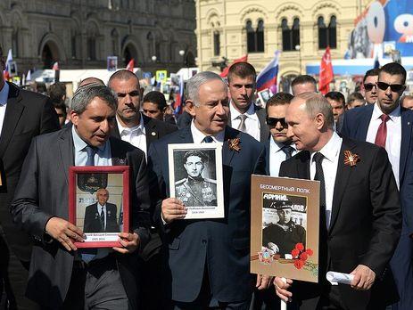 Путин посещает акцию с 2015 года