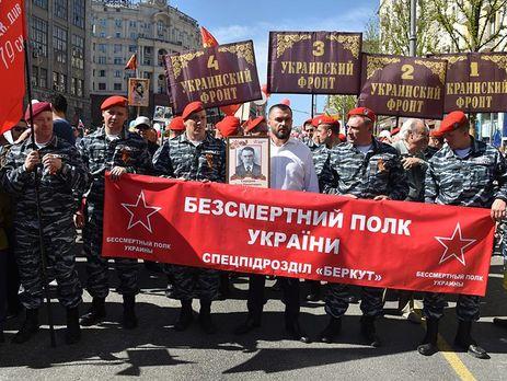 Картинки по запросу бессмертный полк в москве беркут картинка