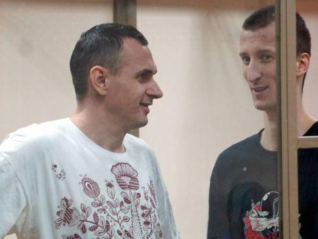 ВКиєві активісти підтримали ув'язнених вРосії українців