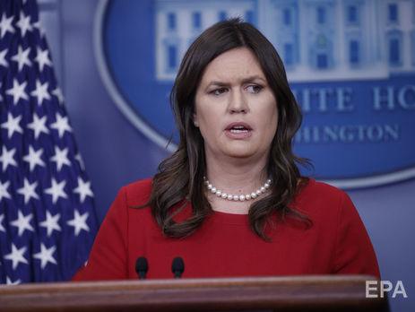 Сандерс: Мы на 100% привержены тому, чтобы у Ирана не было ядерного оружия
