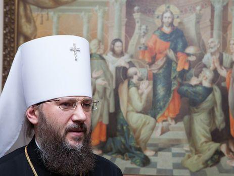 УПЦКП: РФвтручається увнутрішні церковні справи України