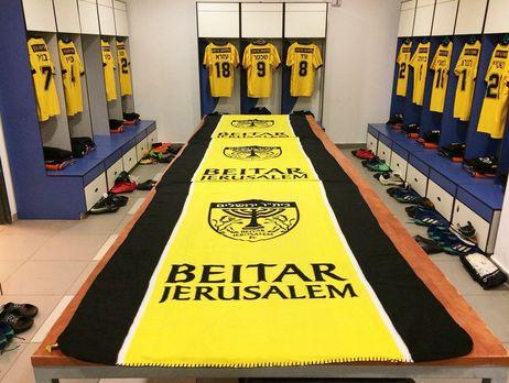 Футбольный клуб Иерусалима изменил название вблагодарность Дональду Трампу
